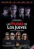 """Постер 1 из 4 из фильма """"Вдовы по четвергам"""" /Las viudas de los jueves/ (2009)"""