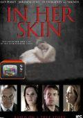 """Постер 2 из 4 из фильма """"В ее шкуре"""" /In Her Skin/ (2009)"""