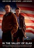 """Постер 1 из 2 из фильма """"В долине Эла"""" /In the Valley of Elah/ (2007)"""