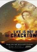 """Постер 2 из 2 из фильма """"Веселая жизнь в Крэктауне"""" /Life Is Hot in Cracktown/ (2009)"""
