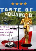 Вкус Голливуда