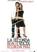 """Постер 1 из 3 из фильма """"Во второй раз ты никогда не забудешь"""" /La seconda volta non si scorda mai/ (2008)"""
