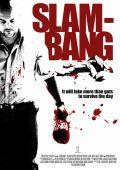 """Постер 2 из 6 из фильма """"В одиночку"""" /Slam-Bang/ (2009)"""