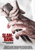 """Постер 4 из 6 из фильма """"В одиночку"""" /Slam-Bang/ (2009)"""