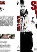 """Постер 5 из 6 из фильма """"В одиночку"""" /Slam-Bang/ (2009)"""