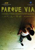 """Постер 1 из 1 из фильма """"В одиночестве"""" /Parque via/ (2008)"""