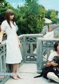 """Постер 1 из 6 из фильма """"В ожидании счастья"""" /Kafu o machiwabite/ (2009)"""