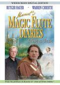 Волшебные дневники флейты