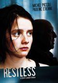"""Постер 2 из 2 из фильма """"Восставшая"""" /L'insurgee/ (2009)"""