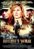 """Постер 1 из 4 из фильма """"Война братьев"""" /Brother's War/ (2009)"""