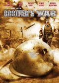 """Постер 3 из 4 из фильма """"Война братьев"""" /Brother's War/ (2009)"""