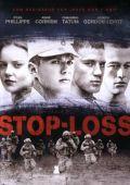 """Постер 2 из 6 из фильма """"Война по принуждению"""" /Stop-Loss/ (2008)"""