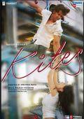 """Постер 10 из 12 из фильма """"Воздушные змеи"""" /Kites/ (2010)"""