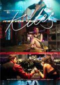 """Постер 4 из 12 из фильма """"Воздушные змеи"""" /Kites/ (2010)"""