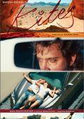 """Постер 6 из 12 из фильма """"Воздушные змеи"""" /Kites/ (2010)"""