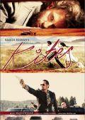 """Постер 7 из 12 из фильма """"Воздушные змеи"""" /Kites/ (2010)"""