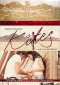 """Постер 8 из 12 из фильма """"Воздушные змеи"""" /Kites/ (2010)"""