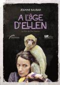 """Постер 2 из 2 из фильма """"В возрасте Эллен"""" /Im Alter von Ellen/ (2010)"""