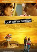 """Постер 1 из 5 из фильма """"В плену"""" /Last Day of Summer/ (2009)"""
