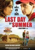 """Постер 2 из 5 из фильма """"В плену"""" /Last Day of Summer/ (2009)"""