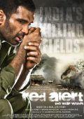 """Постер 1 из 6 из фильма """"В плену у наксалитов"""" /Red Alert: The War Within/ (2009)"""