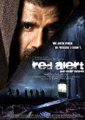 """Постер 2 из 6 из фильма """"В плену у наксалитов"""" /Red Alert: The War Within/ (2009)"""