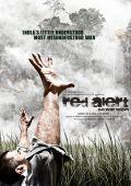 """Постер 3 из 6 из фильма """"В плену у наксалитов"""" /Red Alert: The War Within/ (2009)"""