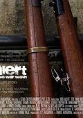 """Постер 5 из 6 из фильма """"В плену у наксалитов"""" /Red Alert: The War Within/ (2009)"""