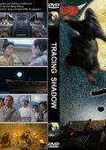 """Постер 1 из 5 из фильма """"В погоне за тенью"""" /Zhui ying/ (2009)"""