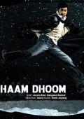 """Постер 6 из 6 из фильма """"В поисках правды"""" /Dhaam Dhoom/ (2008)"""