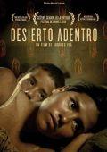 """Постер 1 из 2 из фильма """"В пустыне"""" /Desierto adentro/ (2008)"""