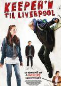 """Постер 1 из 1 из фильма """"Вратарь """"Ливерпуля"""""""" /Keeper'n til Liverpool/ (2010)"""