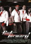 """Постер 1 из 11 из фильма """"В ритме танца"""" /Fast Forward/ (2009)"""