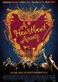 """Постер 1 из 1 из фильма """"В ритме сердца"""" /A Heartbeat Away/ (2011)"""