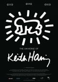 Вселенная Кита Херинга