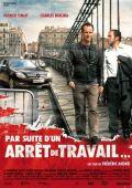 """Постер 1 из 1 из фильма """"В связи с прекращением работы"""" /Par suite d'un arret de travail.../ (2008)"""