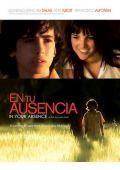 """Постер 1 из 1 из фильма """"В твоё отсутствие"""" /En tu ausencia/ (2008)"""