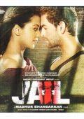 """Постер 1 из 11 из фильма """"Взаперти"""" /Jail/ (2009)"""