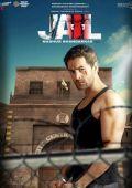 """Постер 4 из 11 из фильма """"Взаперти"""" /Jail/ (2009)"""