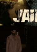 """Постер 8 из 11 из фильма """"Взаперти"""" /Jail/ (2009)"""