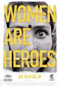 """Постер 1 из 1 из фильма """"Женщины-герои"""" /Women Are Heroes/ (2010)"""