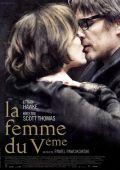 """Постер 1 из 2 из фильма """"Женщина в пятом"""" /The Woman in the Fifth/ (2011)"""