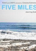 """Постер 1 из 1 из фильма """"За пять миль"""" /Five Miles Out/ (2009)"""