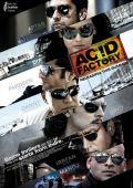 """Постер 3 из 11 из фильма """"Заброшенная фабрика"""" /Acid Factory/ (2009)"""