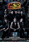 """Постер 6 из 11 из фильма """"Заброшенная фабрика"""" /Acid Factory/ (2009)"""