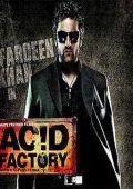 """Постер 7 из 11 из фильма """"Заброшенная фабрика"""" /Acid Factory/ (2009)"""