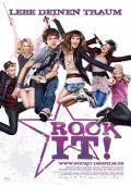 """Постер 1 из 1 из фильма """"Зажигай!"""" /Rock It!/ (2010)"""