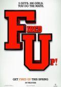 """Постер 6 из 6 из фильма """"Зажги этим летом!"""" /Fired Up!/ (2009)"""