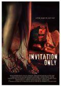 """Постер 4 из 14 из фильма """"Закрытая вечеринка"""" /Jue ming pai dui/ (2009)"""