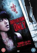 """Постер 9 из 14 из фильма """"Закрытая вечеринка"""" /Jue ming pai dui/ (2009)"""